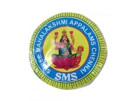 SMS Appalam 200g